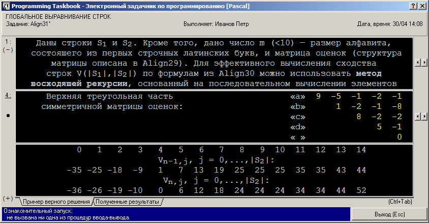 online Russian Orthography 1963